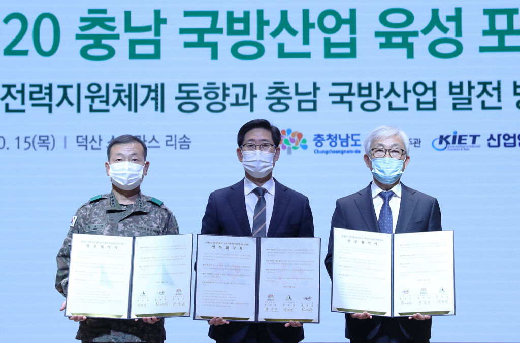 양승조 도지사, 충남 국방산업 육성 '속도 낸다'