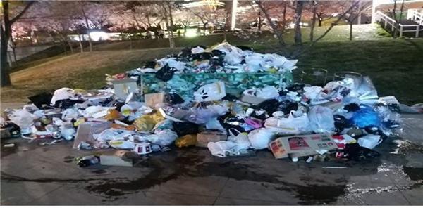 생활쓰레기